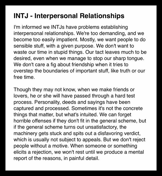 INTJ - Interpersonal Relationships....I think this really confuses most people when they meet an INTJ on even a superficial level (but especially on a more interactive level).