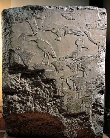 Relieve mural del templo funerario de userkaf v dinast a for Mural egipcio