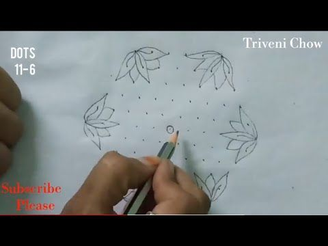 Kamala Puvvu Muggulu Lotus Flower Rangoli 11 6 Dots Youtube