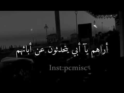 اصعب شي فقدان الأب Youtube Youtube Instagram Words Quotes