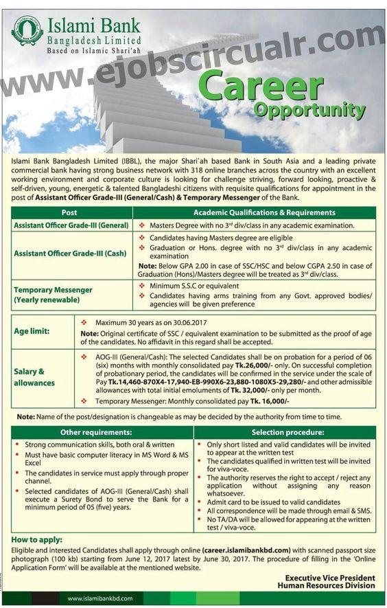Standard Bank Job Circular   Jobs    Bank Jobs
