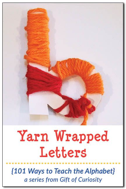 Yarn Wrapped Letters are a fun way to teach the alphabet. With yarn wrapped letters, kids not only learn their letters but they create works of art AND develop fine motor skills at the same time! Great for preschoolers! || Gift of Curiosity