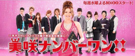 Misaki Number One !!