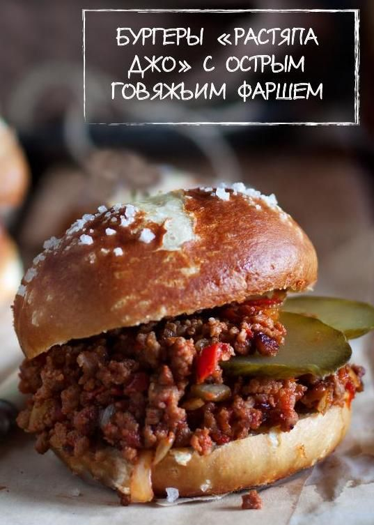 #ClippedOnIssuu from Russian Foodie Winter 2015/16