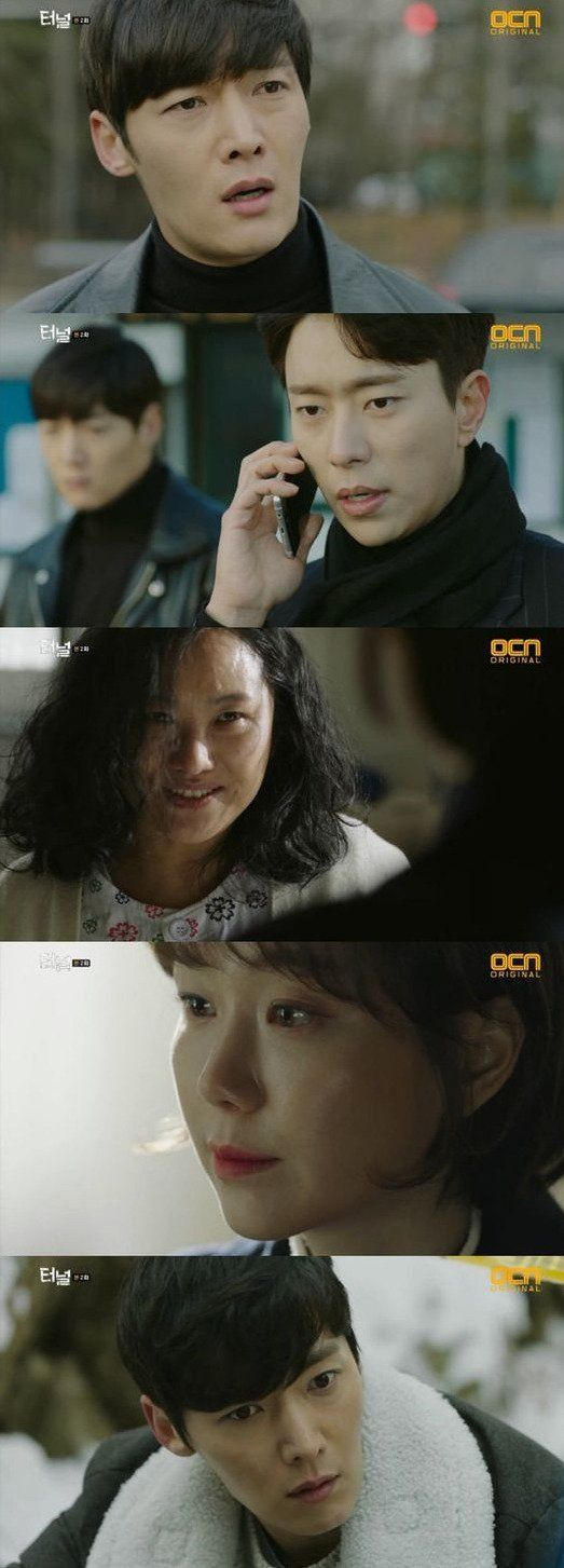 Added episodes 1 and 2 captures for the Korean drama 'Tunnel - Drama'.:
