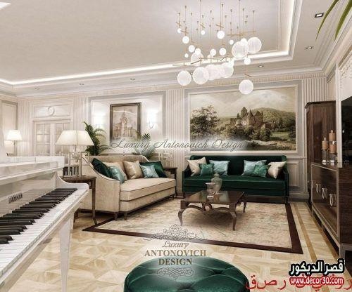 ديكورات منازل تركية حديثة 2020 ديكور تركي بسيط قصر الديكور In 2020 Classic Dining Room Holiday Room Modern Dining Room
