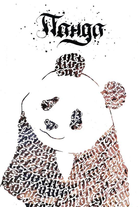 Animal Calligraphy By Taras Makar Via Behance