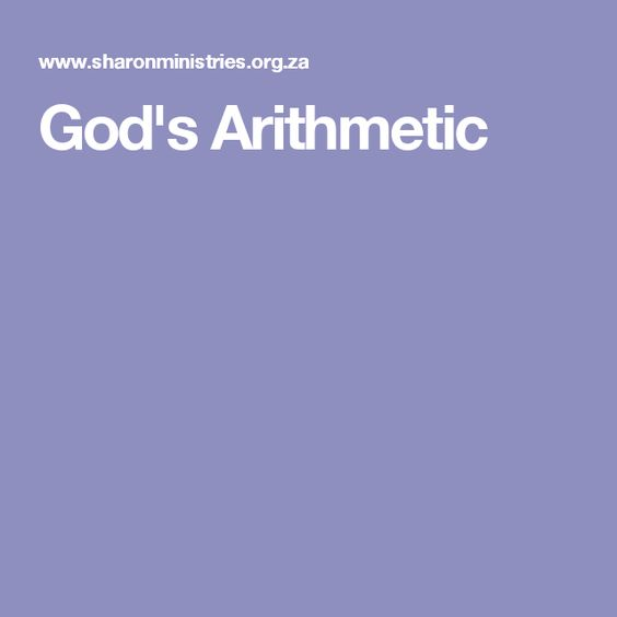 God's Arithmetic