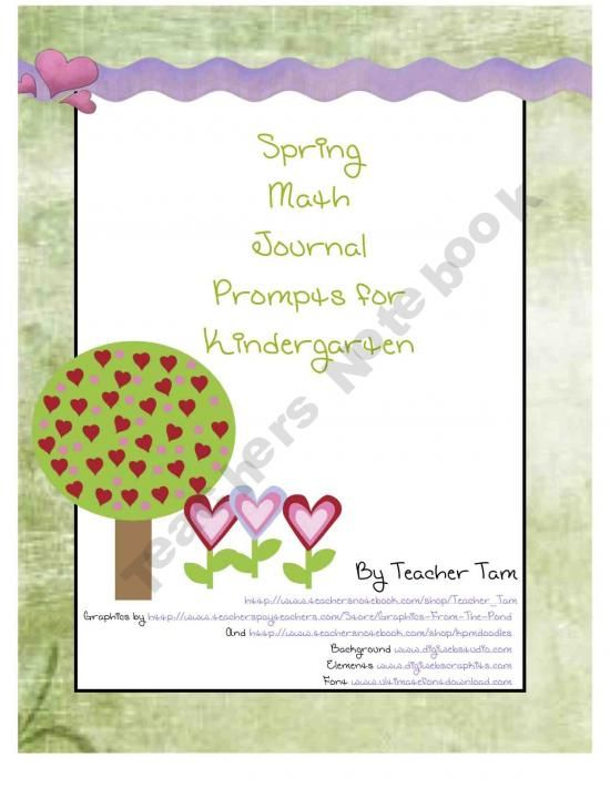 writing prompts for kindergarten spring Name stars updated kindergarten predictors of third grade writing the primary goal of the present study was to examine the relations of kindergarten transcription.