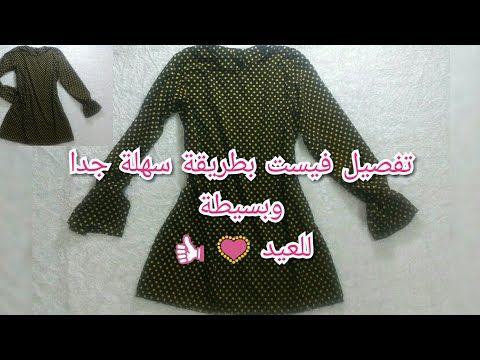 Pin On قناة Hadeer Mohamed