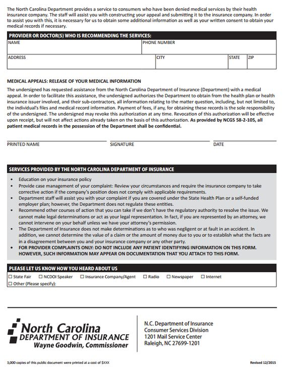 insurance-commissioner-complaints-by-state-north-dakota-part2of2 - insurance release form