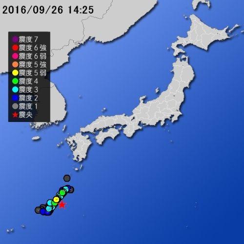奄美南部で震度5弱 津波なし - BIGLOBEニュース