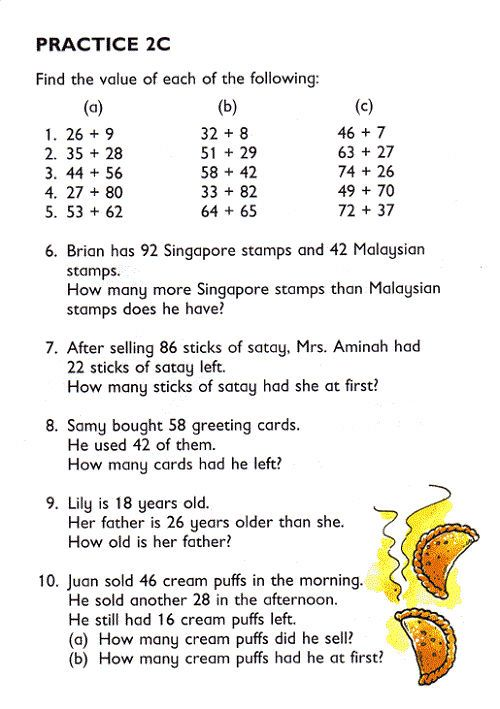 Primary School Maths Worksheets Practice