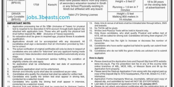 Karachi Police Jobs Advertised 21-12-2017 Jobs Pinterest - staff evaluation