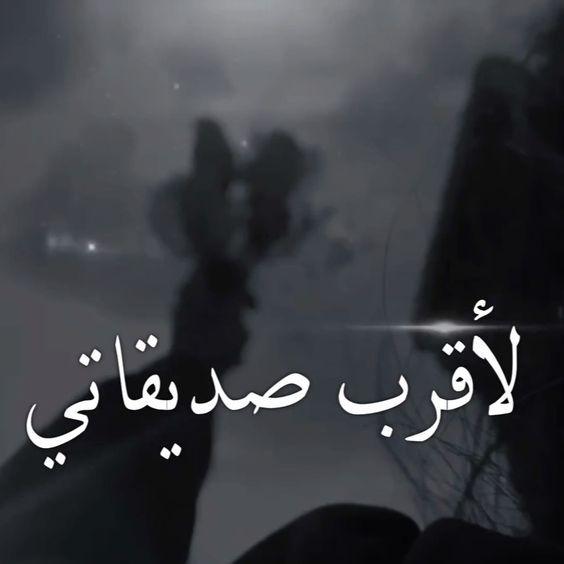 كيان سعود On Instagram منشني اقرب صديقاتك In 2020 Friends Photography Instagram Instagram Photo