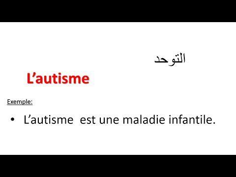 تعلم الفرنسية أسماء بعض الأمراض الشائعة بالفرنسية مع الأمثلة Youtube French Language Language Incoming Call