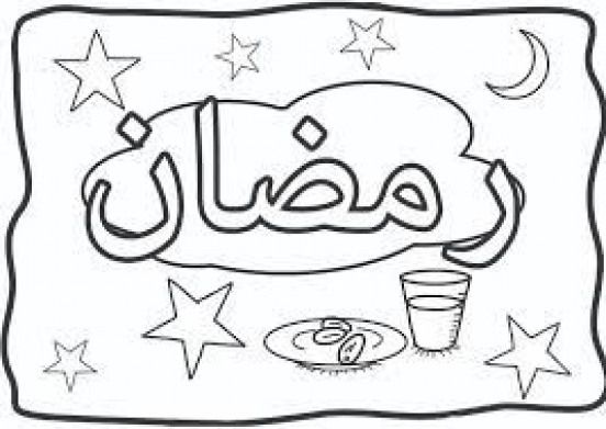 Image Result For Ramadan Colouring Sheets Ramadan Ramadan Kids