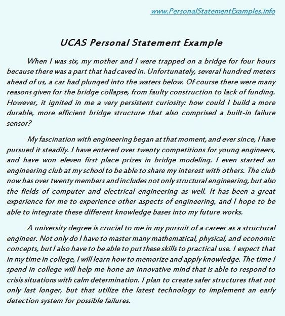 Ucas personal statement help