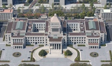 国会議事堂=東京都千代田区で2016年4月12日午前10時25分、本社ヘリから宮 - Yahoo!ニュース(毎日新聞)