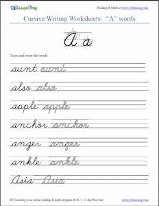 Printables K-5 Worksheets free cursive words worksheets printable k5 learning for learning