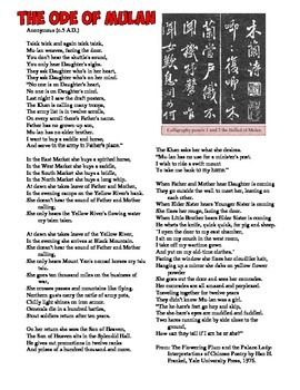 Worksheets Mulan Worksheet ballad of mulan poetry and primary vs secondary source analysis activity this download includes a translation the century poem ode m
