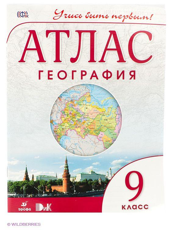 Пояснительная записка к рабочей программе по математике 2 класс моро м.и и другие школа россии