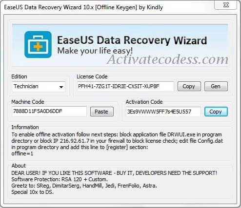 data recovery serial key free download