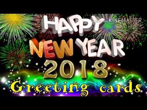 New Year Song 2018 Nagpuri New Year Song 2018 Dj New Year Song 2018 Hindi New Year So Happy New Year Greetings Happy New Year Images Happy New Year Wallpaper