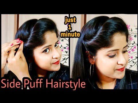1 Minute Easy Side Puff Hairstyle For Thin Hair Simple Hairstyle It S Me Jayeeta Youtube In 2020 Hair Puff Easy Hairstyles Hairstyles For Thin Hair