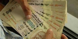 Employee Provident Fund May Get 8.6 Percent Interest In 2016-17 Employee's Provident Fund Pensioner's Association Public Provident Fund   Read more from #Careerbilla <> http://www.careerbilla.com/news/news-details/employee-provident-fund-may-get-8-6-percent-interest-in-2016-17