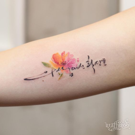 Blowball Text Tattoo: Watercolor Flower With Korean Text