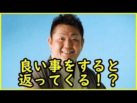 啓之 スピリチュアル ワールド 江原