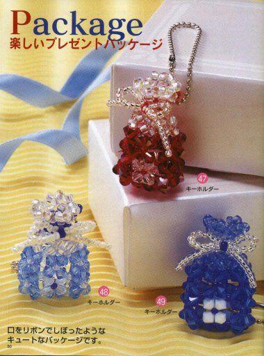 caixas e vasos 2 - Aplicativos Orkut - Picasa Web Albums