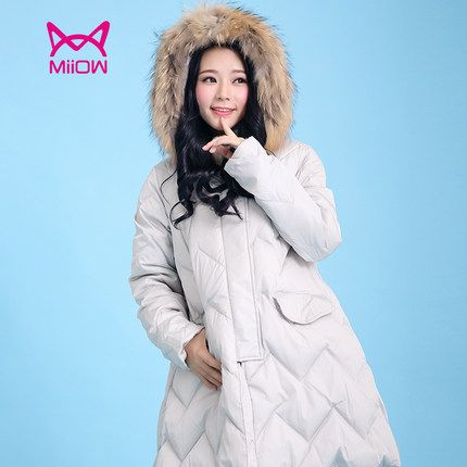 $186.00 (Buy here: http://appdeal.ru/erga ) 2016 new hot winter Thicken Warm woman Down jacket Coat Parkas Outerwear Hooded Raccoon Fur collar Luxury long plus size Loose for just $186.00