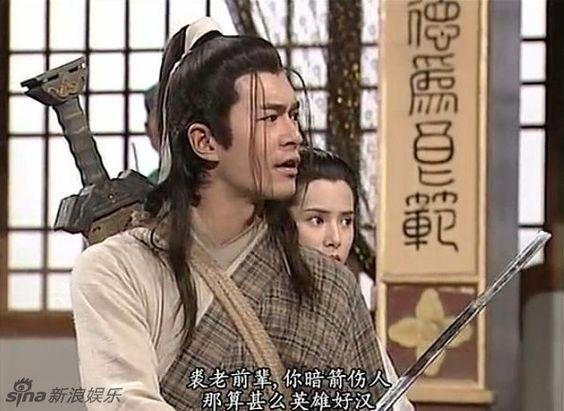 组图:TVB再现魔性台词:算什么英雄好汉_高清图集_新浪网