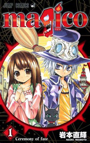 magico manga - Google Search