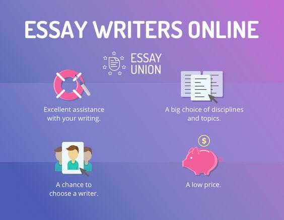College essays to read