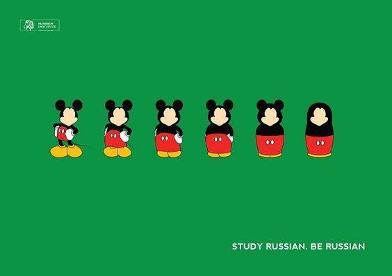 Pop Culture Characters & Symbols by Ira Smolikova