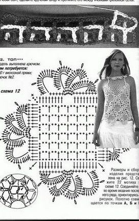 Croche maravilha de arte: Blusa com square