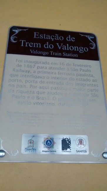 Estação do Valongo/ Santos