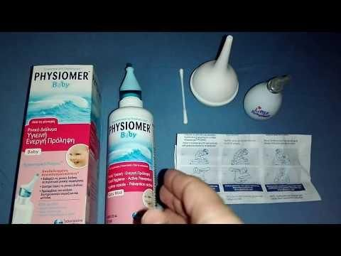 علاج انسداد الانف عند الرضع Nasal Spray Hand Soap Bottle Soap Bottle Hand Soap