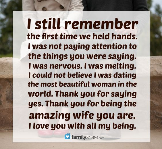 Thank You Quotes For Wife: The Amazing, Allah And The Most Beautiful Women On Pinterest