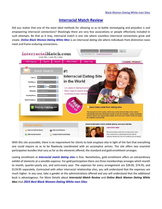 Swirl Dating...Ready to date different?