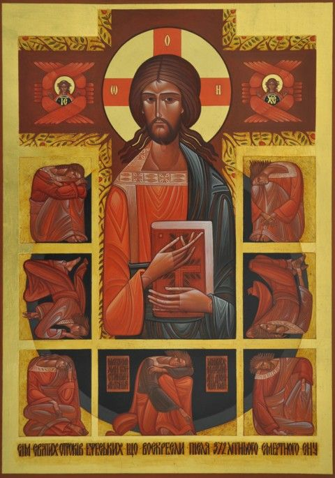 Christ by Icon Writer, Lyuba Yatskiv |  LiveJournal: