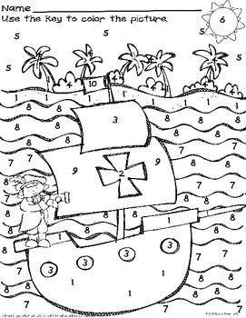 math worksheet : free columbus day fun missing number worksheet color by n  math  : Columbus Day Math Worksheets