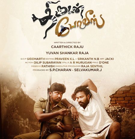 attakathi full movie in tamil hd 1080p
