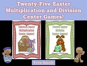 Twenty-Five Multiplication and Division Centers for Easter - 25 Different Fact Families! 218 Pages Total! #tpt $paid