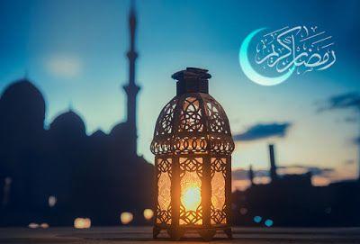 العد التنازلي كم باقي على رمضان 2021 In 2021 Lamp Post