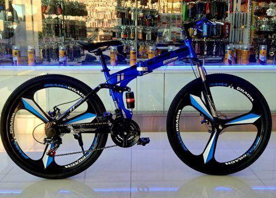 Best Value For Money Folding Bike