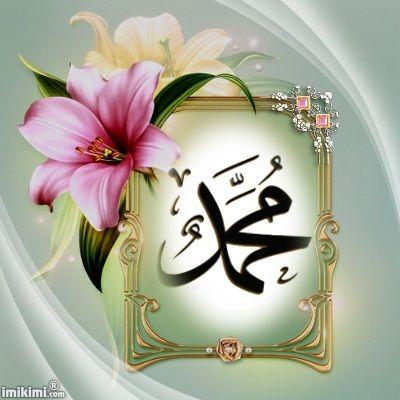 سجلوا حضوركم بالصلاة على محمد وآل محمد 4bf7fc0fe0c2c2f0edd1c9df33986bf4